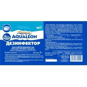 Дезинфектор МСХ (медленный стаб. хлор в таблетках 200 г) 5кг