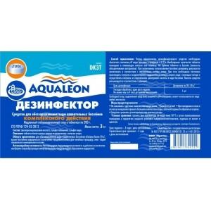 Дезинфектор МСХ КД (медленный стаб. хлор в таблетках 200 г) 3кг