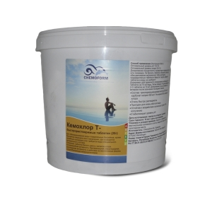 Кемохлор -Т-быстрорастворимые таблетки для бассейнов 5кг