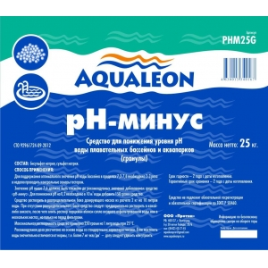 pH-минус (гранулы) 25кг