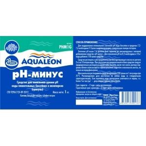 pН-минус (гранулы) 1кг