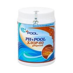 PH+Pool Хлор-60 Ударный в гранулах 0,9кг