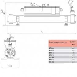 Электронагреватель Elecro Flow Line 8Т83В Titan 3 кВт 230В