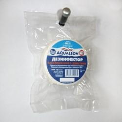 Дезинфектор МСХ КД (медленный стаб. хлор в таблетках 200 г) 0,2кг