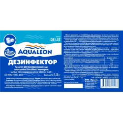 Дезинфектор БСХ (быстрый стаб. хлор в таблетках 20 г) 1,5кг