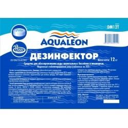 Дезинфектор МСХ (медленный стаб. хлор в таблетках 200 г) 12кг