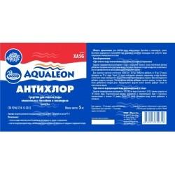 Антихлор (гранулы) 5кг