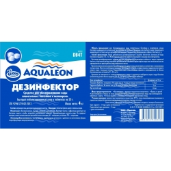 Дезинфектор БСХ (быстрый стаб. хлор в таблетках 20 г) 4кг