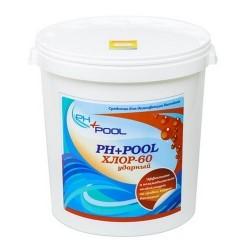 PH+Pool Хлор-60 Ударный в гранулах 25кг