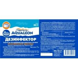 Дезинфектор МСХ КД (медленный стаб. хлор в таблетках 200 г) 1кг